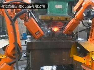 热锻搬运机器人